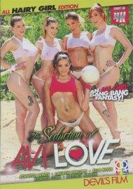 Buy Seduction Of Avi Love, The