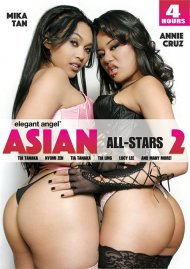 Asian All-Stars 2 - 4 Hours