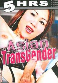 Asian Transgender Porn Video