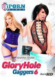 Glory Hole Gaggers 6