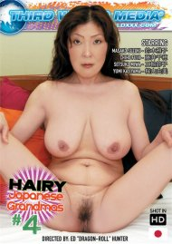 Hairy Japanese Grandmas 4