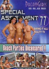 Dream Girls: Special Assignment #77 Porn Video