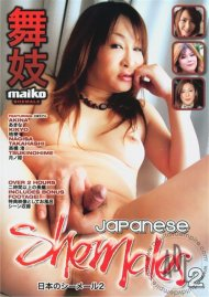 Japanese Shemales 2 Porn Video