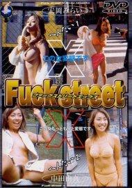 Fuck Street Public Sex Caught on Tape Porn Video