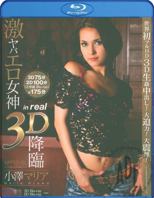 Maria Ozawa Streaming Porn 86