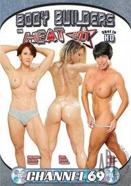 Body Builders In Heat 27 Porn Video
