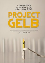 Project Yellow Video