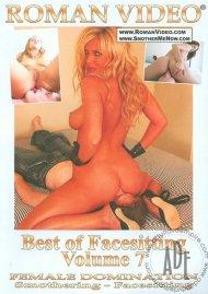 Buy Best of Facesitting Vol. 7