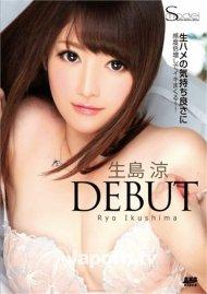 S Model 173: Ryo Ikushima Debut Porn Video