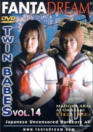 Twin Babes 14