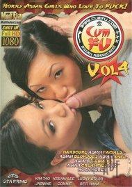 Buy Cum Fu Vol. 4