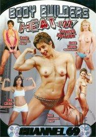 Body Builders in Heat 22 Porn Video