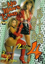 No Man's Land Asian Edition 4 Porn Video