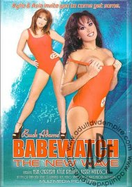 Babewatch: The New Wave